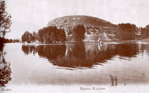 Волга,Тольятти,Жигулёвские горы,Царёв курган. Фото XIX в.