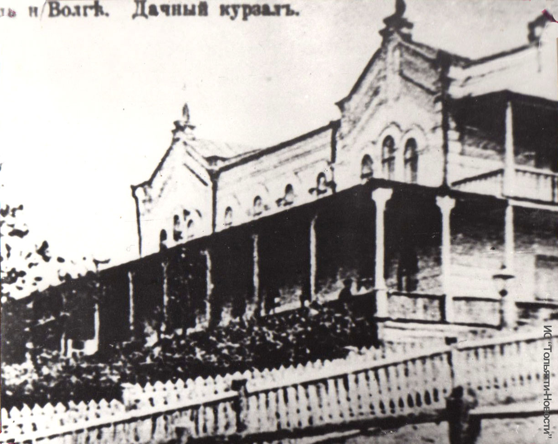 Ставрополь,-на-,Волга,xx,фото
